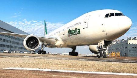 Летают ли самолеты в Италию в коронавирус?