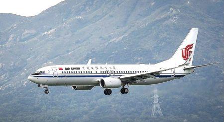 Летают ли самолеты в Китай сейчас?