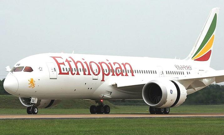 Авиакомпания Ethiopian Airlines