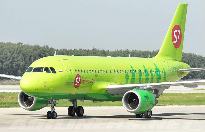 S7 Airlines авиакомпания