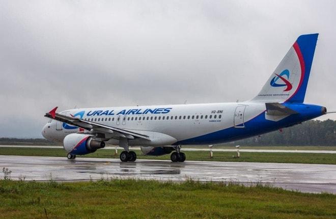 Авиапарк «Уральские авиалинии»